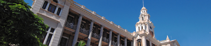 banner of  main building