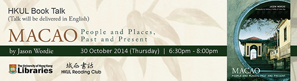 Book Talk : Macao – People and Places, Past and Present, 30 October 2014, 6:30 - 8:00 pm