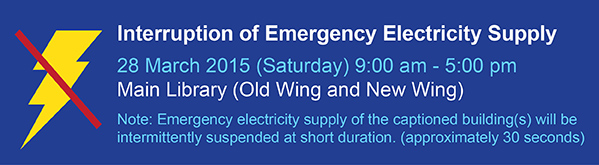 Interruption of Emergency Electricity Suppoly