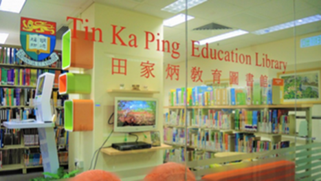 Tin Ka Ping Education Library