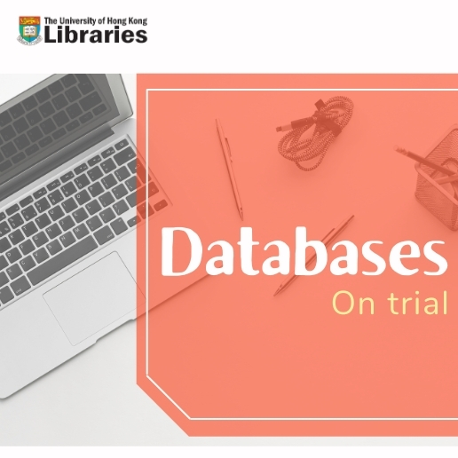 Databases: Trial Database
